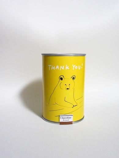 パンの缶詰1.jpg