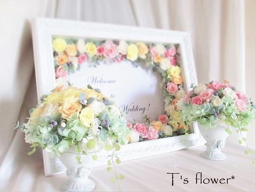 wedding-ウェルカムボード.jpg